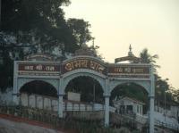 Dedication to Markandeya Sanyas Ashram